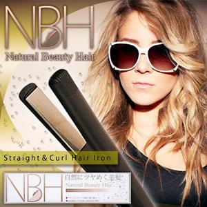 NBH(ナチュラルビューティーヘア)