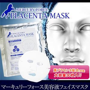 マーキュリーフォース 美容液フェイスマスク