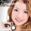 2week VUETY 神戸ブラウン