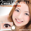 2week VUETY 横浜ブラウン
