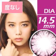 [度なし]QuoRe フレスコシリーズ アイスピンク (DIA 14.5mm)