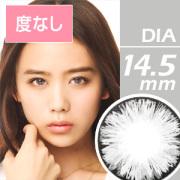[度なし]QuoRe フレスコシリーズ アイスグレー (DIA 14.5mm)
