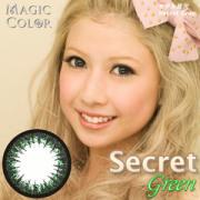 マジックカラー シークレットグリーン