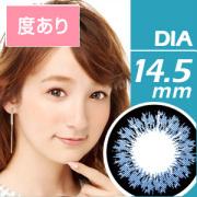 [度あり]QuoRe カリーナシリーズ ヴォーグブルー (DIA 14.5mm)