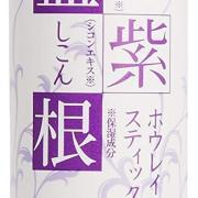 シェモア 藍と紫根のホウレイスティック