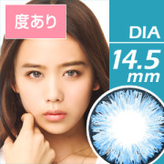 [度あり]QuoRe フレスコシリーズ アイスブルー (DIA 14.5mm)