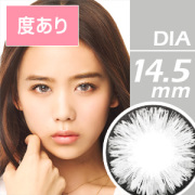 [度あり]QuoRe フレスコシリーズ アイスグレー (DIA 14.5mm)