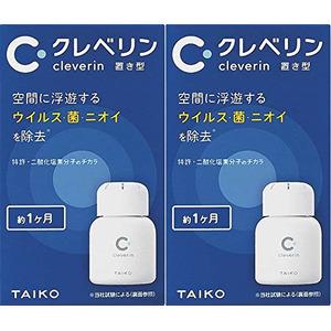 大幸薬品 クレベリン 置き型 60g×2個セット