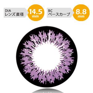 [度あり]QuoRe カリーナシリーズ ヴォーグバイオレット (DIA 14.5mm)