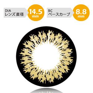 [度あり]QuoRe カリーナシリーズ ヴォーグブラウン (DIA 14.5mm)