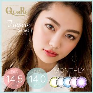 [度あり]QuoRe フレスコシリーズ アイスバイオレット (DIA 14.5mm)