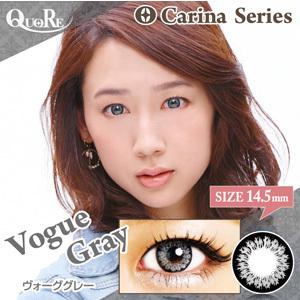 [度あり]QuoRe カリーナシリーズ ヴォーググレー (DIA 14.5mm)