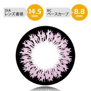 [度あり]QuoRe カリーナシリーズ ヴォーグピンク (DIA 14.5mm)