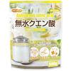 NICHIGA(ニチガ) 無水 クエン酸 900g 食品添加物