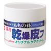 オリヂナル ももの花 薬用乾燥皮フクリームC 70g