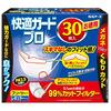 白元アース 快適ガードプロ プリーツタイプ レギュラーサイズ 30枚入