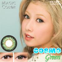 マジックカラー コスモグリーン