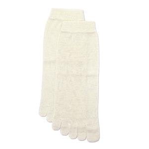 正活絹 絹5本指靴下 冷えとり靴下 シルク